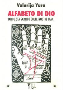 """""""Alfabeto di Dio - Tutto sta scritto sulle nostre mani"""", Valerija Brkljac"""